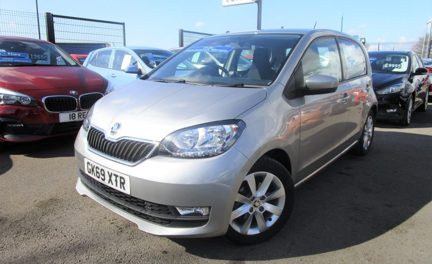 Skoda Citigo SEL Greentech 5 Door 69 Reg